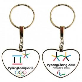 Porte clé coeur Pyeongchang  2018