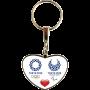 Porte clés coeur recto/verso Tokyo 2020